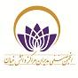 انجمن صنفی مدیران مراکز دانش بنیان لوگو